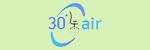 30°air Sit Rite